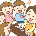 保育士と園児が歌を歌うイラスト